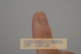 DSC_8119-001