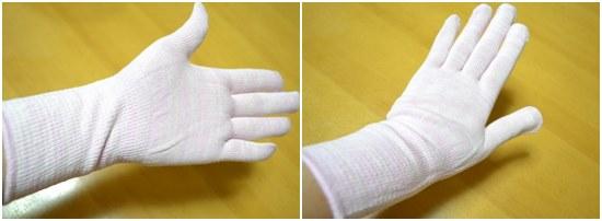 深爪克服 寝るときの手袋